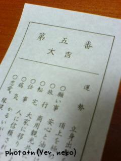 060101_0344~01_signed.jpg