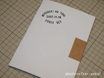 200711201_marked.jpg