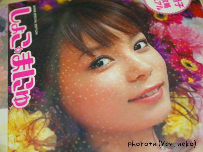 200701076_marked.jpg