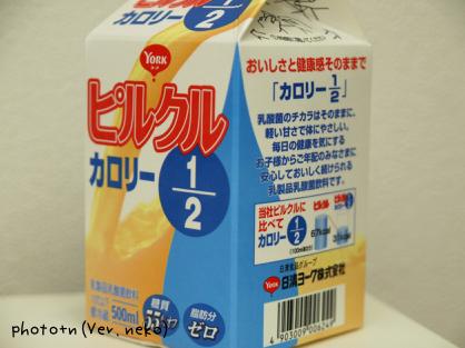 200703254_marked.jpg