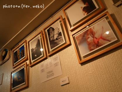 200705041_marked.jpg