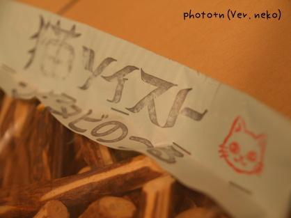 200706211_marked.jpg
