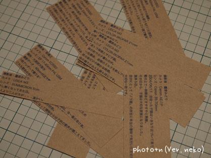 200711202_marked.jpg