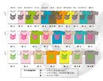 T-shirt_color.jpg